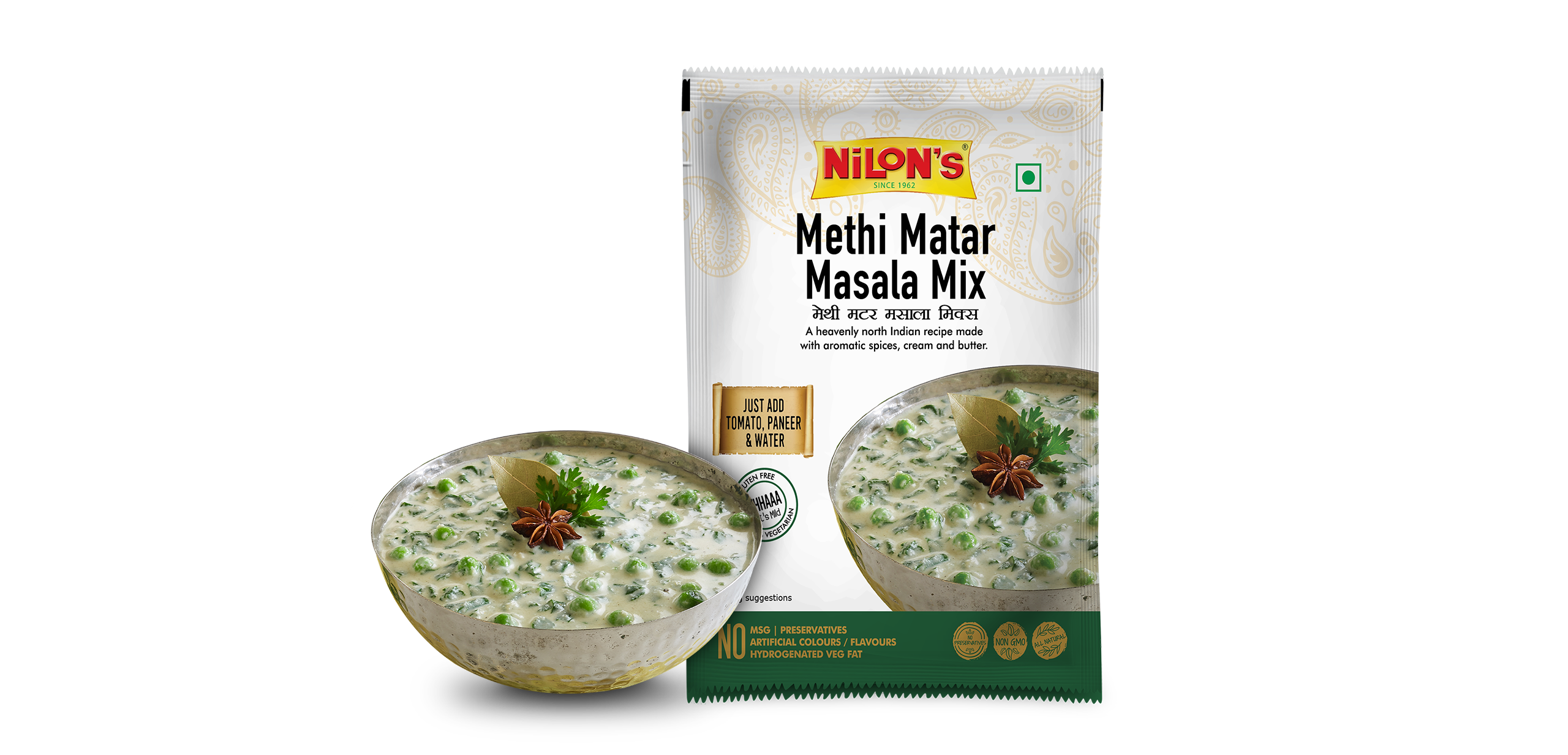 Methi Matar Malai mix