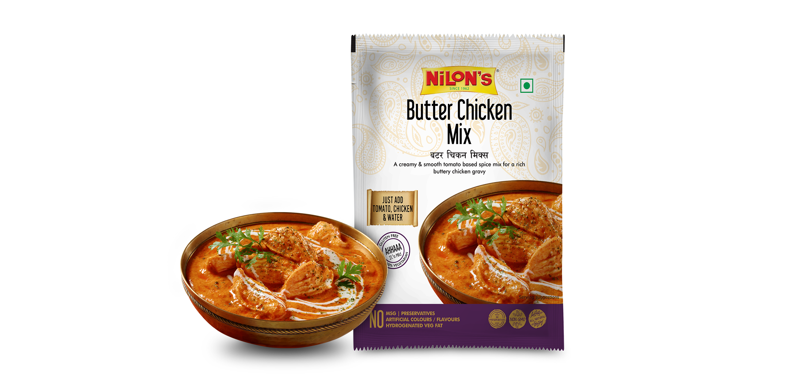 Butter Chicken Masala Mix